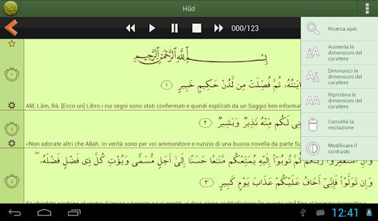 Corano Pro screenshot