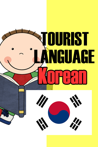 Tourist language Korean