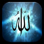 anachid Islamic ringtones