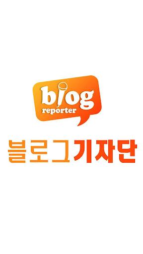 블로그기자단 최란미 기자