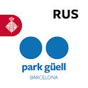 Парк Гуэля icon
