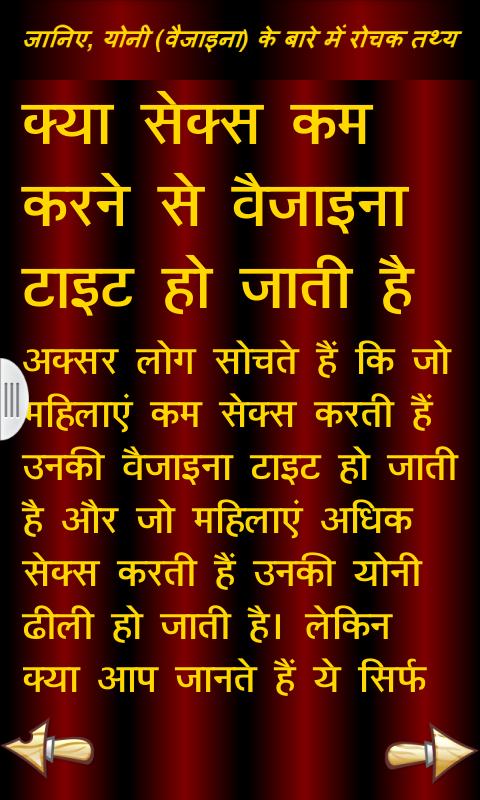 hindi sex store adanihcom