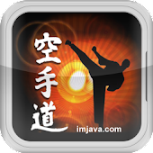 Sample of Karate Dojo App