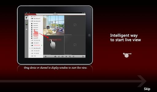 商業必備APP下載 Lorex netHD Stratus Plus 好玩app不花錢 綠色工廠好玩App