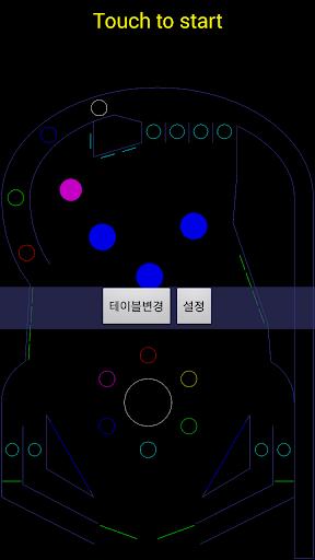 Simple Pinball