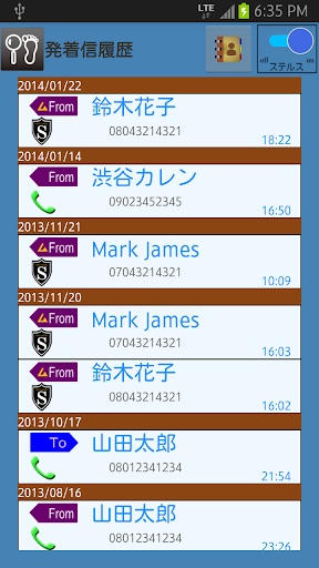 無料个人化AppのSmartステルス ダミーアプリなし初期値版|記事Game