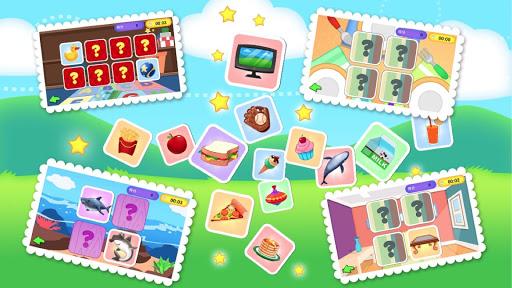 玩免費教育APP|下載益智記憶翻翻樂 app不用錢|硬是要APP