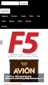 F5 - screenshot
