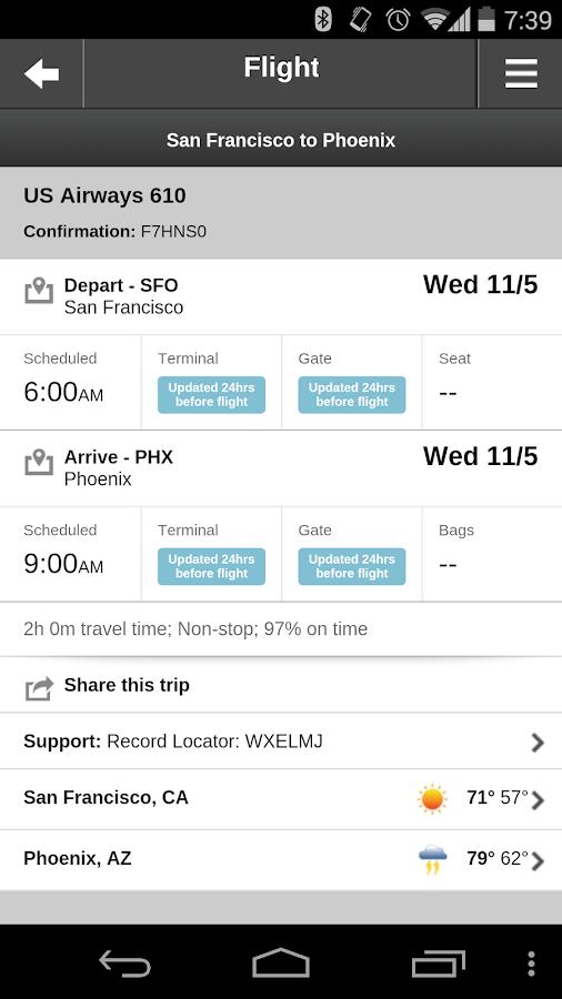 Deem@Work for Small Businesses - screenshot