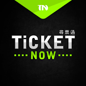 Ticket Now