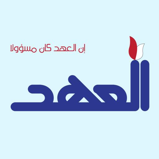 Alahednews 新聞 App LOGO-APP試玩