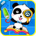 Let's SpotⅡby BabyBus icon