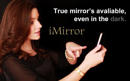 iMirror Makeup Mirror