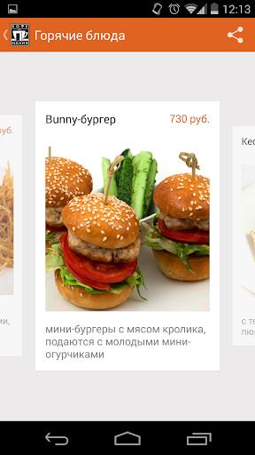 【免費生活App】Кофемания-APP點子