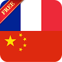 Offline French Chinese Dict. icon
