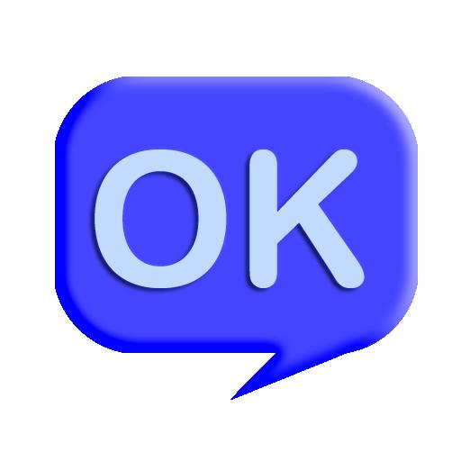 오키도키 - 우리만의 메세지 (메세지,텍스트 암호화)