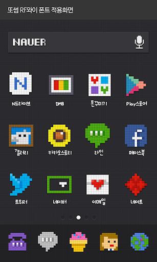 【免費個人化App】또썸 RF와이 도돌런처 전용 폰트-APP點子