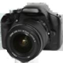 Camera Timer USB logo