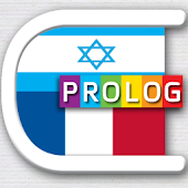 Hebrew-French Dictionary (D)