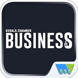 Kerala chamber business news android apps on google play - Chambr kochi ...