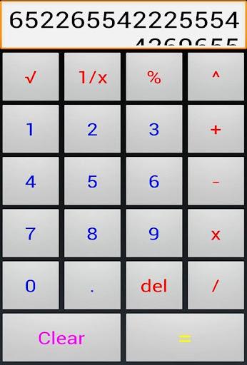 【免費工具App】Hesap Makinesi Light-APP點子