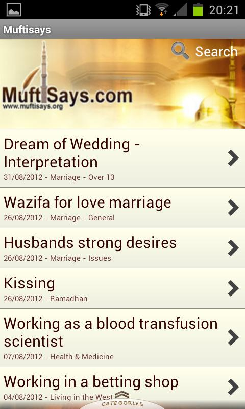 Muftisays- screenshot