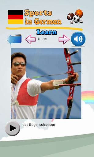 無料教育Appのドイツ語でスポーツを学ぶ|記事Game