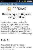 Screenshot of Lipikaar Gujarati Typing Trial