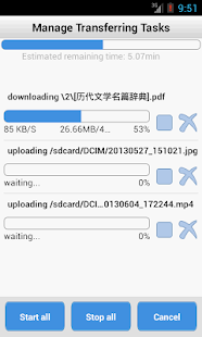 DriveHQ File Manager  (FTP) - screenshot thumbnail
