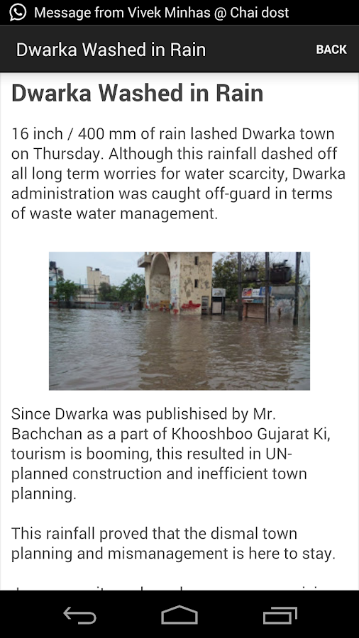 Jamnagar News- screenshot