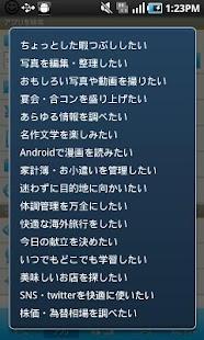 ミートロイド- screenshot thumbnail