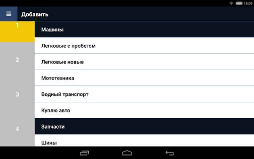 【免費商業App】Kolesa.kz-APP點子