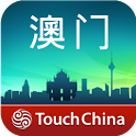 多趣澳门-TouchChina icon