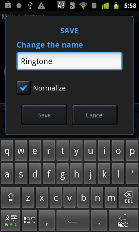 @Ringtone- screenshot