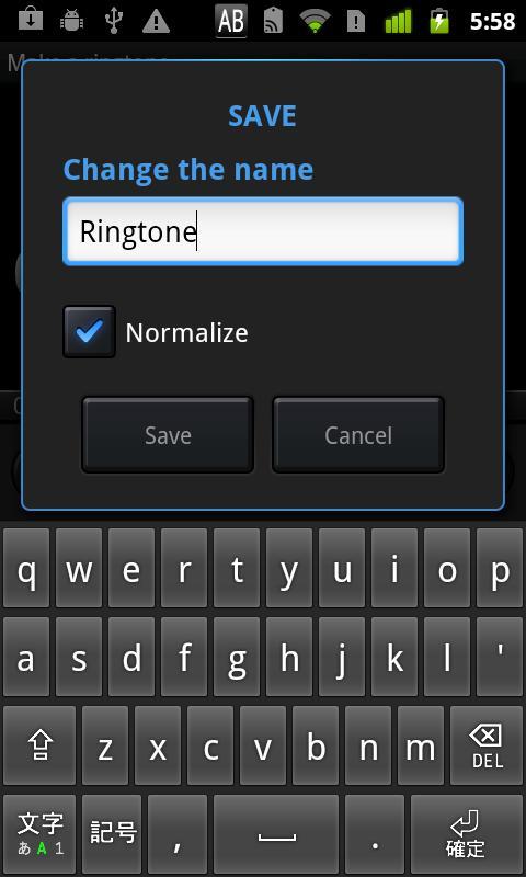 @Ringtone - screenshot