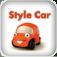 Style Car