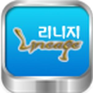리니지 NC LINEAGE