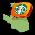 Chiang Mai Starbucks + logo