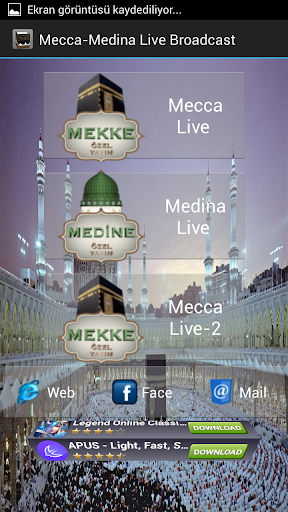 玩媒體與影片App|live makkah免費|APP試玩