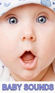 婴儿的声音和铃声