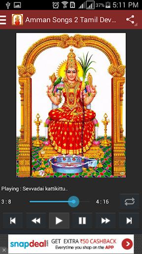 Amman Songs 2 Tamil Devotional