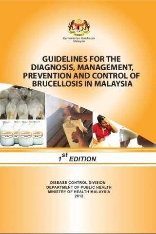 【免費書籍App】KKM / BKP GuidelineBrucellosis-APP點子