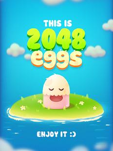 玩免費家庭片APP|下載2048 Eggs app不用錢|硬是要APP