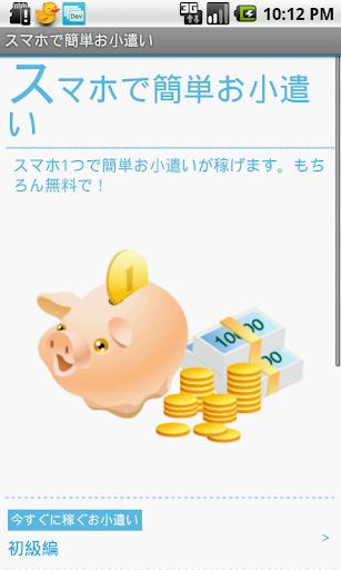 怪盗ルパンを App Store で - iTunes - Apple