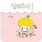 Youth diet cacao Flick theme icon