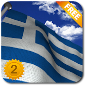 Greece Flag - LWP