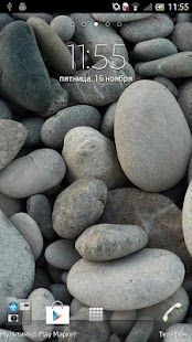 Stones Live Wallpaper - screenshot thumbnail