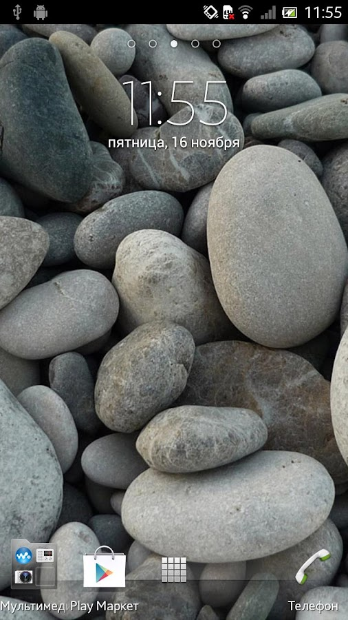 Stones Live Wallpaper - screenshot