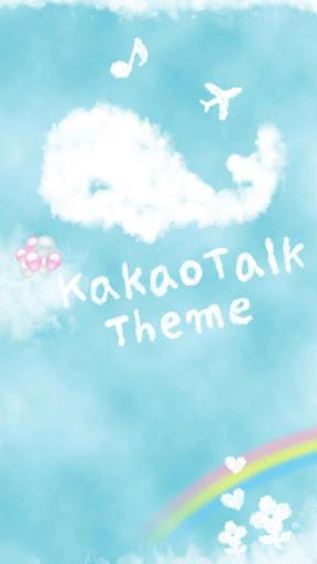 아이디자인 [HD고화질테마] 하늘구름 카카오톡 테마