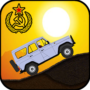 Soviet Monster Machine – USSR! for PC and MAC